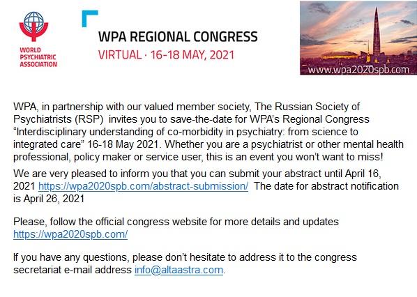 Congreso WPA